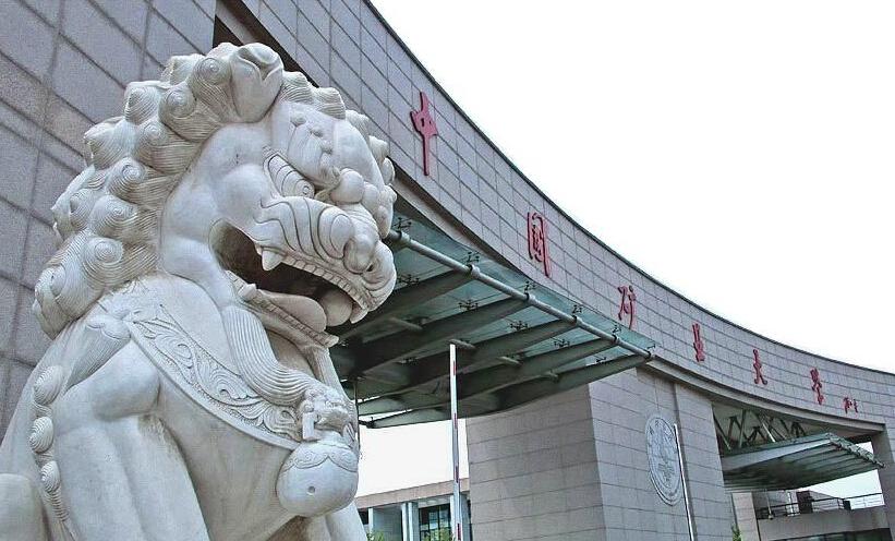 中国矿业大学研究生论文发表