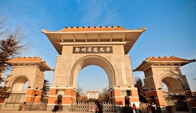 郑州升达经贸管理学院毕业论文