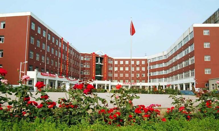 昌吉职业技术学院