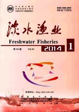 《淡水渔业》