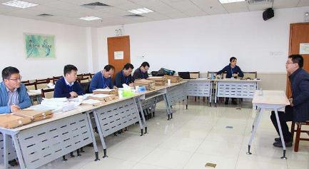 北京市高级经济师考试真题及答案图片