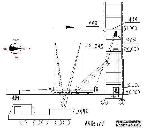 电路 电路图 电子 原理图 557_500